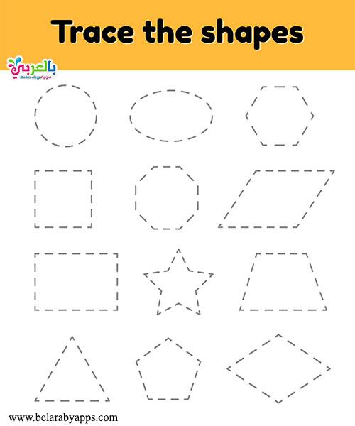 Free Printable Shapes Worksheets - Tracing The Shape ⋆ بالعربي نتعلم