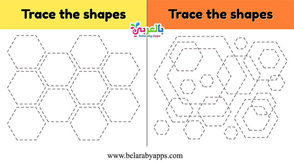 Preschool shapes worksheets printable