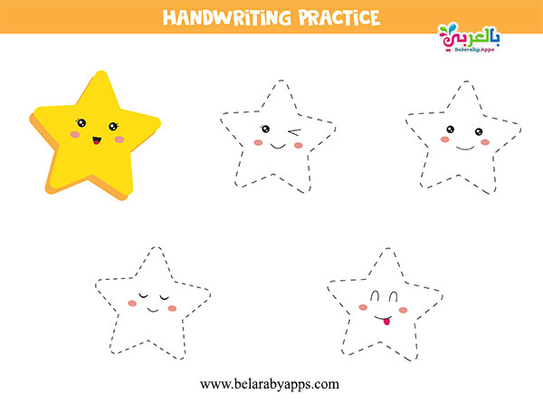 Identifying shapes worksheets
