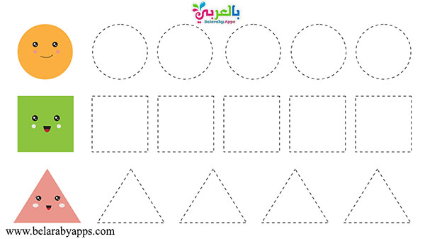 Kindergarten shapes activities