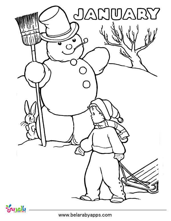 اوراق عمل تلوبن عن فصل الشتاء للاطفال