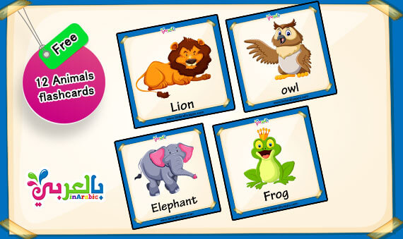 Free animal flashcards printable pdf