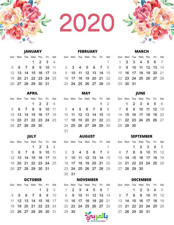 Calendar 2020 design free printable