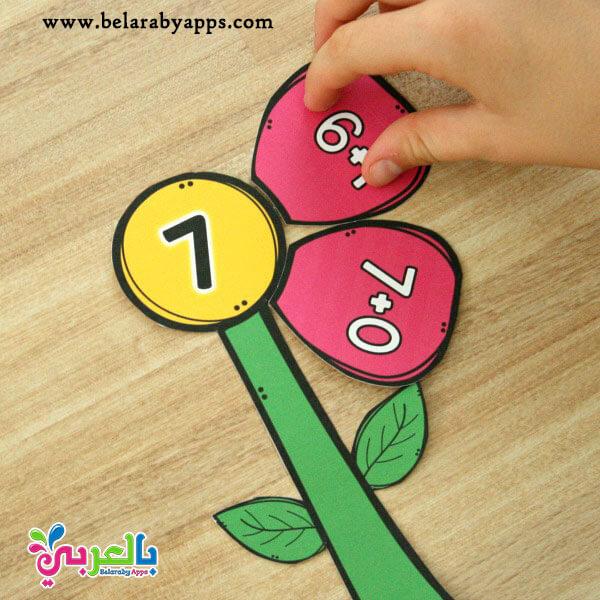 لعبة منتسوري لتعليم الاطفال الجمع