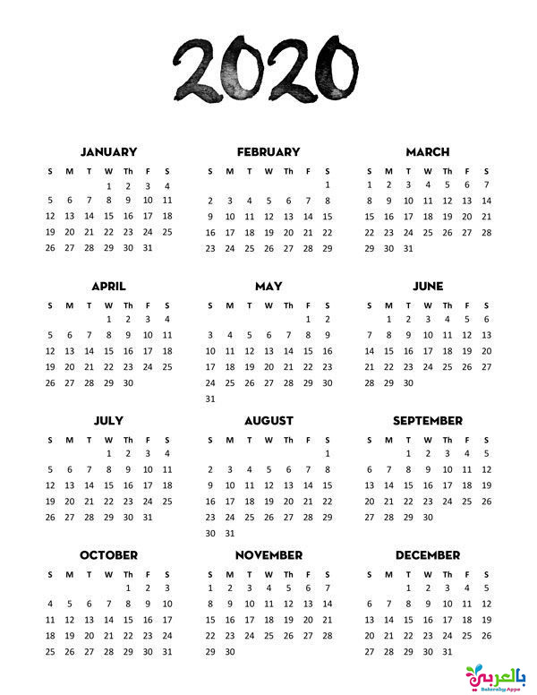 Free printable 2020 calendar template design