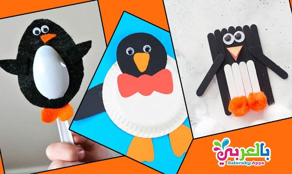 10 Amazing Penguin Craft Ideas