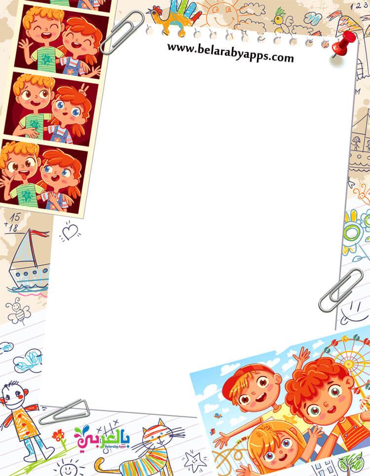 Printable School Borders – Clip Art