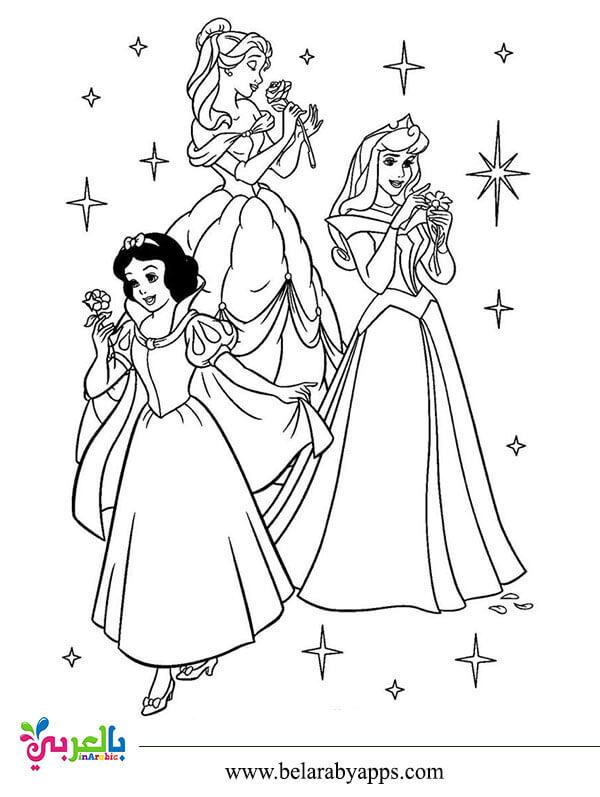 رسومات أميرة للتلوين جاهزة للطباعة