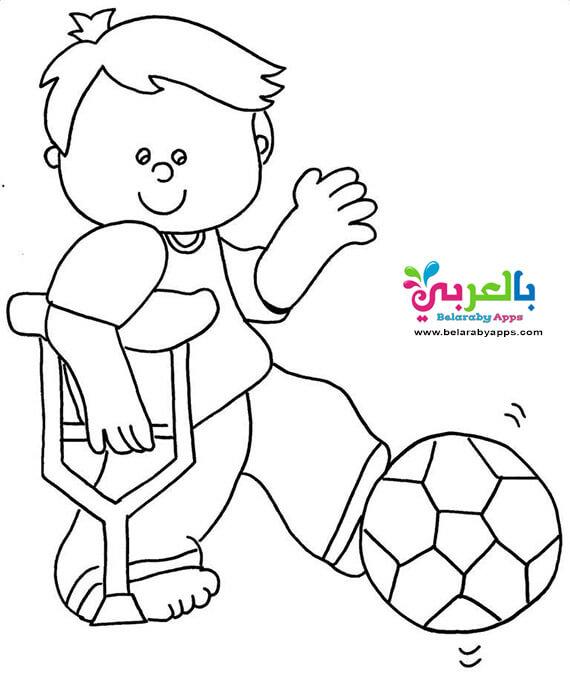 رسوم الأطفال المعاقين للتلوين