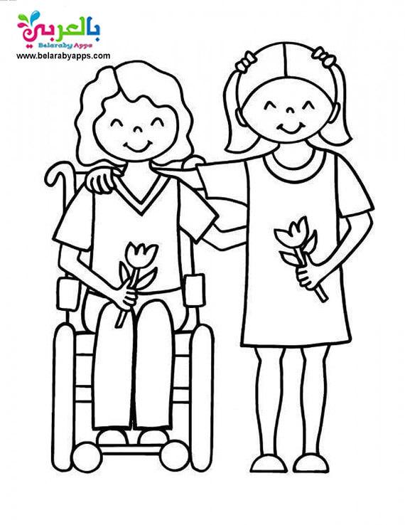 تعليم الاطفال التعامل مع ذوي الاحتياجات الخاصة