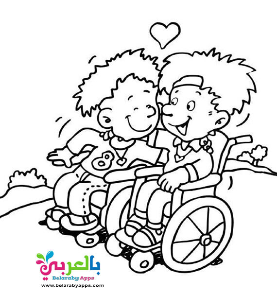 رسومات عن ذوي الاحتياجات الخاصة