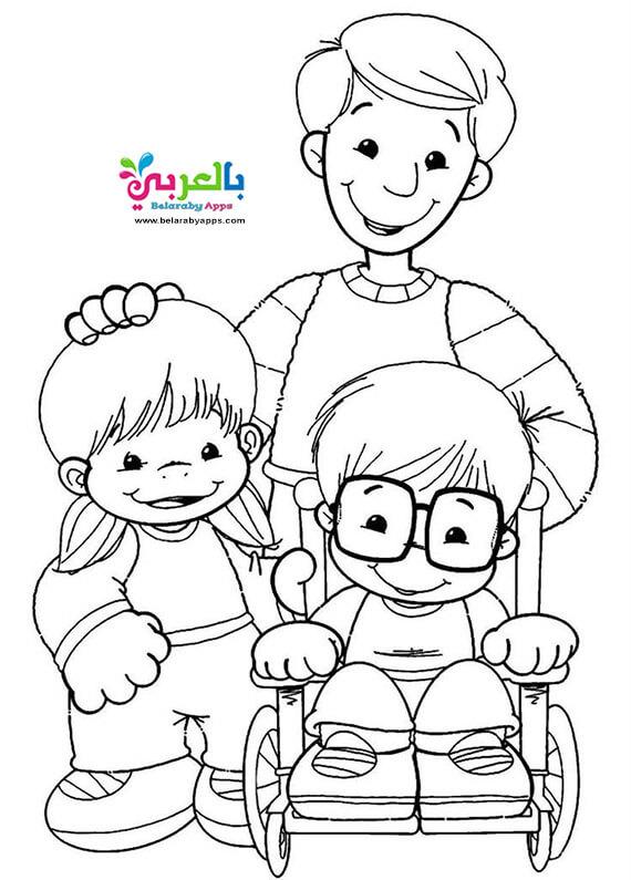 من هم ذوي الاحتياجات الخاصة