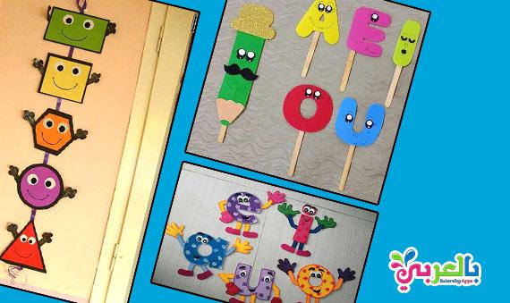 افكار وسائل تعليمية لغة انجليزية للاطفال