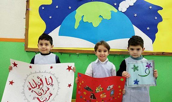 تفعيل يوم اللغة العربية في المدارس - فعاليات يوم اللغة العربية بالمدارس