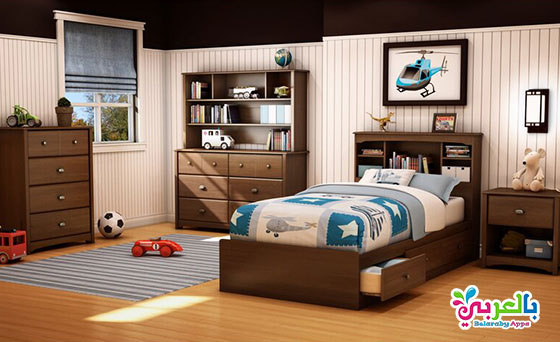 تصميمات عصرية - غرف نوم اطفال مودرن 2020