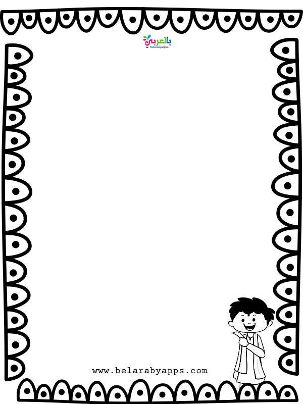 إطارات للكتابة عليها في برنامج الوورد ابيض و اسود - simple black and white border designs