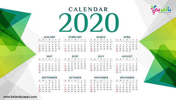 free printable 2020 monthly calendar PDF