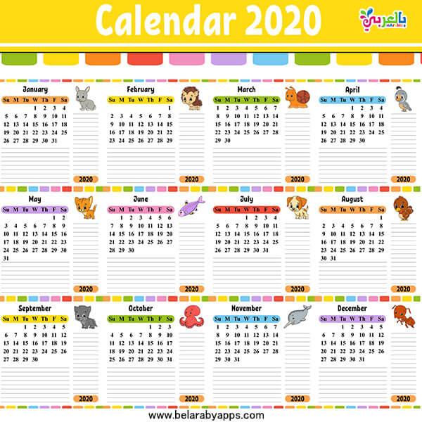 طباعة نتائج العام الجديد PDF Cute 2020 calendar template printable pdf