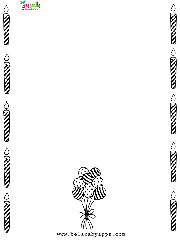 simple black and white border designs