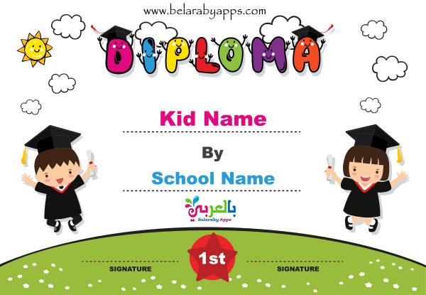 free printable kindergarten certificate templates