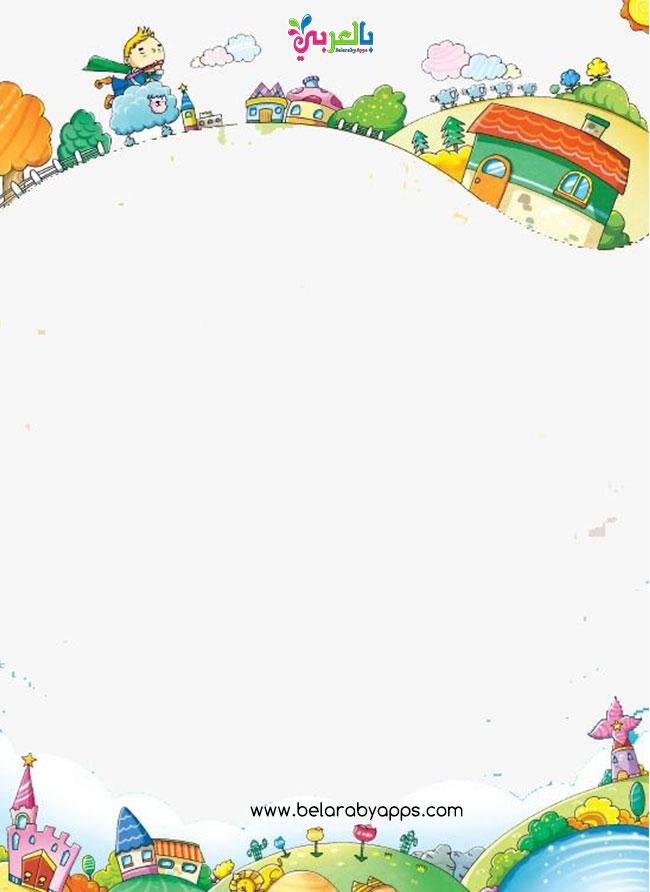 تصميم اطارات اطفال للكتابة