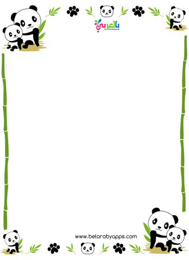 صور اطارات للاطفال 2020 - خلفيات للكتابة عليها كيوت