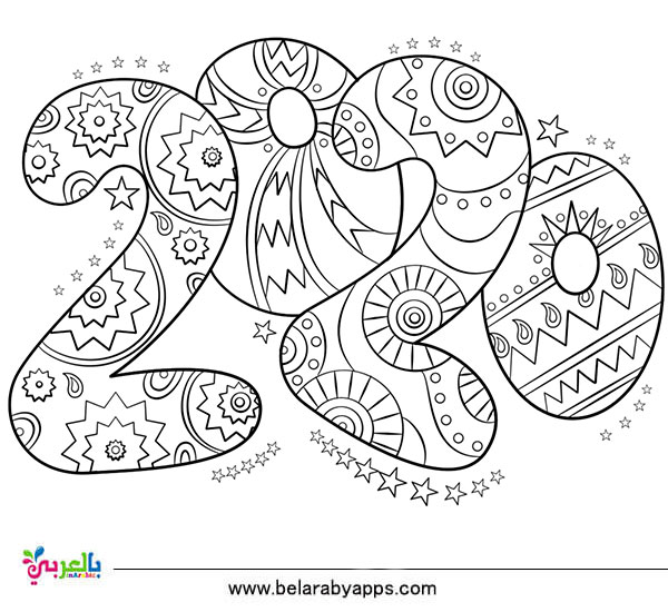 new years resolution coloring pages | Top 10 new year 2020 coloring pages free printable ...