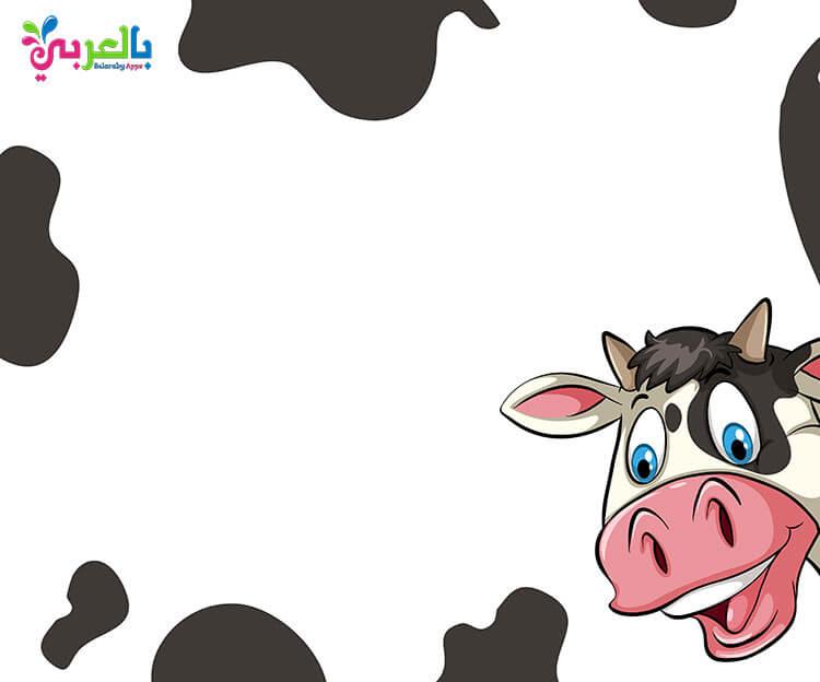 Kids frames -cow border