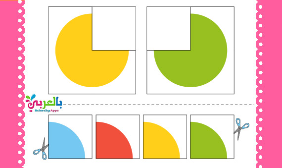 تعليم الاطفال الالوان والاشكال بالصور - learn color activities for preschoolers