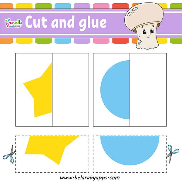 نشاط تعليم الالوان لاطفال الروضة -تعليم الاطفال الالوان والاشكال بالصور - learn color activities for preschoolers