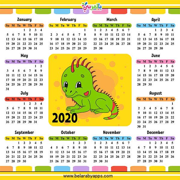 نتيجة العام الميلادى 2020 Cute 2020 calendar template printable pdf