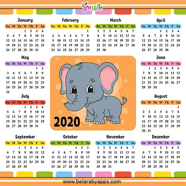 تصميمات كيوت نتيجة العام الجديد 2020 - طباعة نتائج العام الجديد PDF