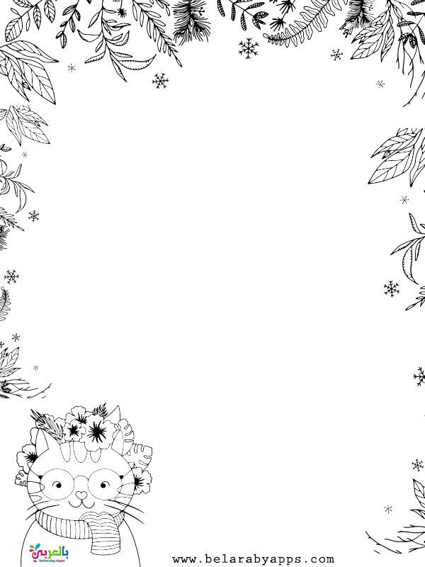 simple black and white border designs - تصاميم اطارات ابيض واسود مفرغه للكتابة عليها