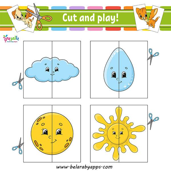 ألعاب تعليمية للاطفال تعليم الالوان