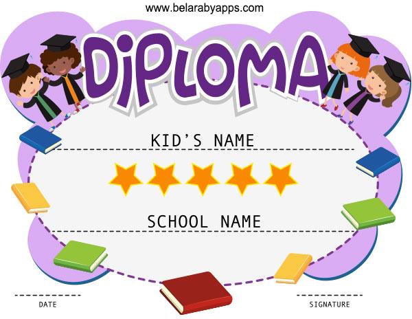 free printable colorful kids diploma certificate