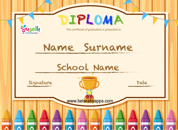 Preschool graduation certificate templates free download