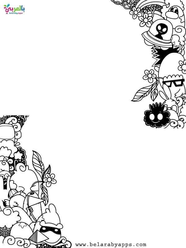 فريمات ابيض واسود للكتابة - simple black and white border designs