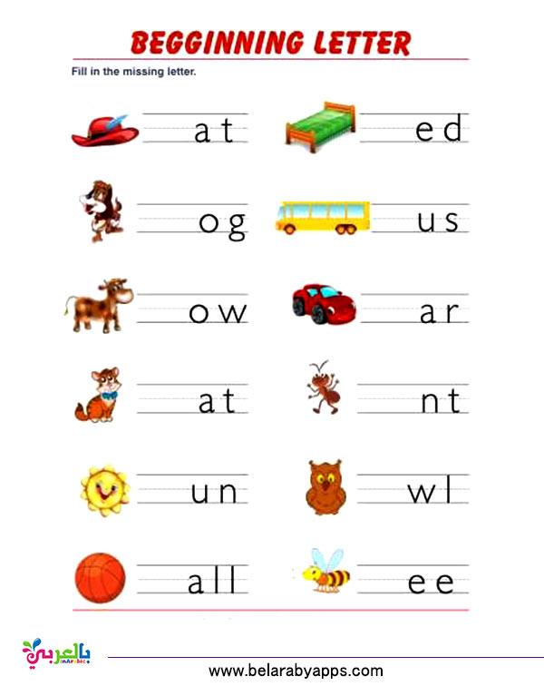 أوراق عمل للتدريب على حروف اللغة الانجليزية
