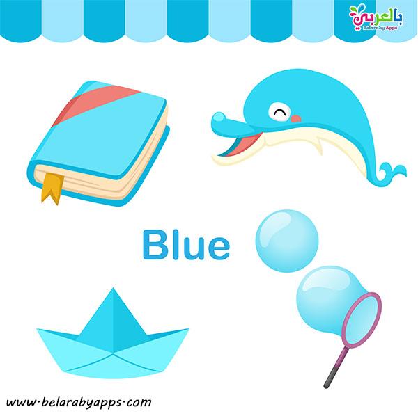 بطاقات تعليم الألوان بالانجليزي فلاش كارد تعليمي - pdf
