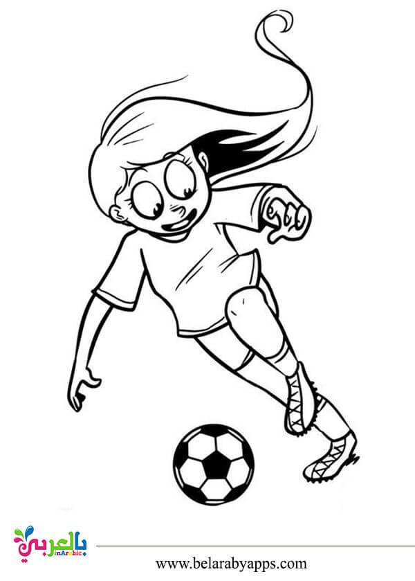 رسومات عن الألعاب الرياضية للتلوين جاهزة للطباعة