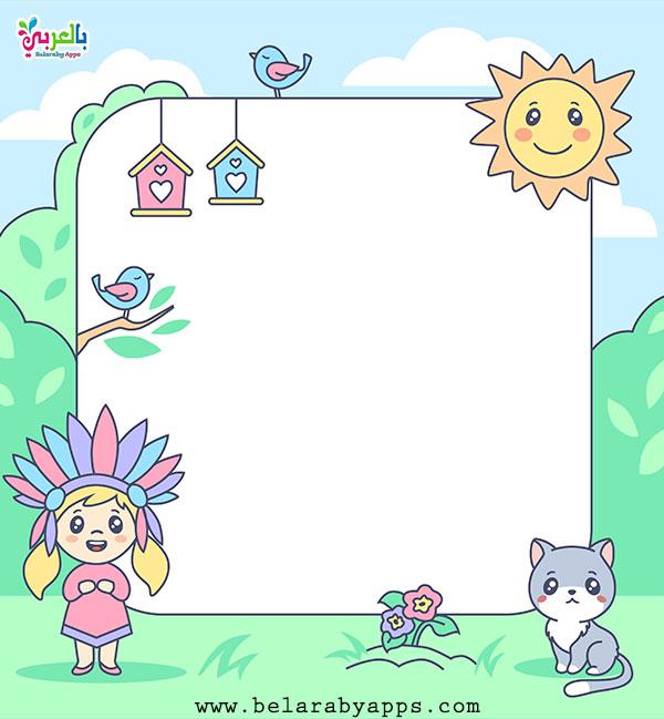 Free Printable Cartoon Borders And Frames