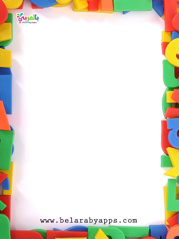 Free download Preschool Border - free printable preschool borders and frames