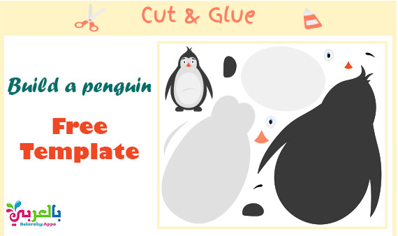 Printable penguin craft for kids PDF - free template