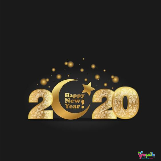 best new year 2020 wallpapers and images