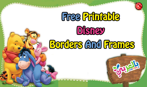 Free Printable Disney Borders And Frames