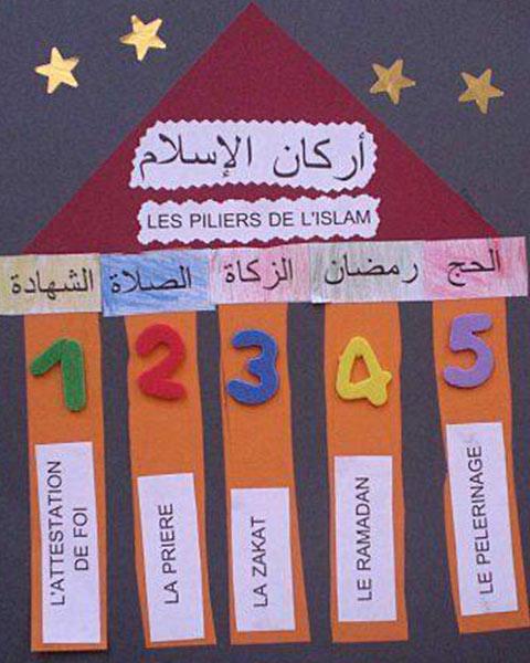 نشاط اركان الاسلام اولى ابتدائي - أعمال يدوية لمادة التربية الإسلامية