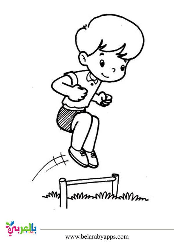 الالعاب الرياضية للتلوين للاطفال جاهزة للطباعة