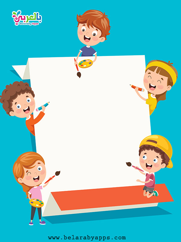Free printable preschool borders and frames - Frame Clipart