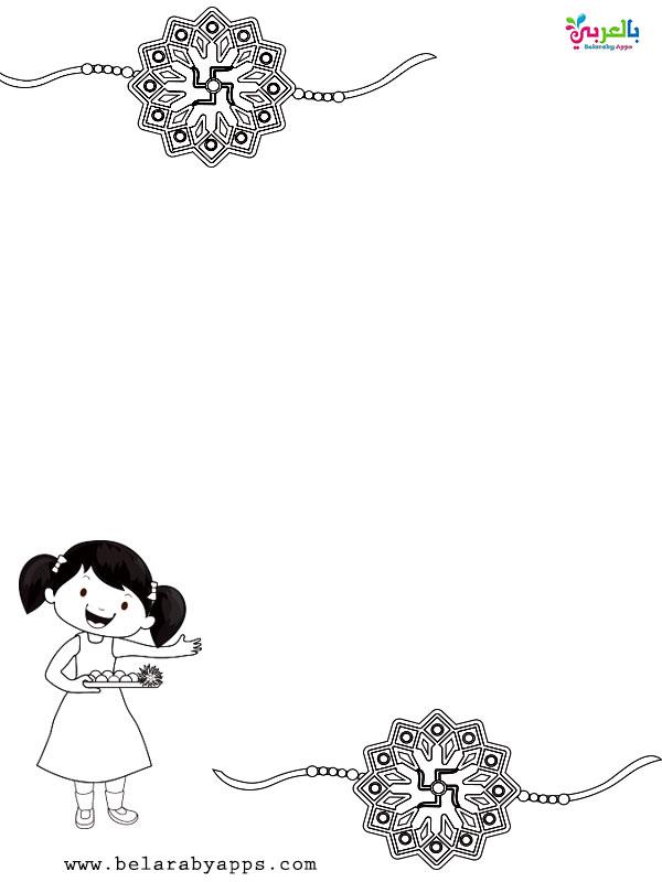 Design black and whit frame for girls