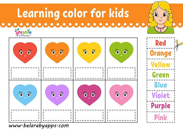 لعبة تعليم الاطفال الألوان الانجليزية